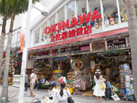 OKINAWA文化屋雑貨店 久茂地店