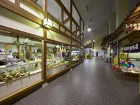 鹿角観光ふるさと館あんとらあ手づくり物産館・写真