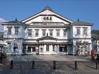 小坂町康楽館・写真