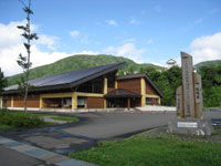 白神山地世界遺産センター(藤里館)・写真