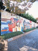 「潟の詩」陶板壁画レリーフ・写真