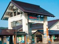 道の駅 かづの・写真