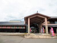 道の駅 東由利