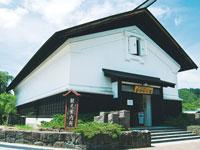 仙北市観光情報センター「角館駅前蔵」・写真
