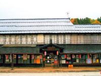 旧関善酒店・写真