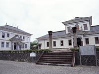 寒河江市郷土館