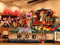 新庄ふるさと歴史センター・写真