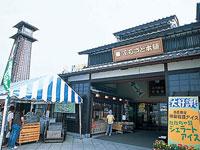 庄内観光物産館 ふるさと本舗・写真