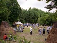 市営須刈田大野平キャンプ場・写真