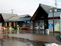 道の駅 おおえ・写真