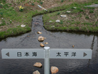 堺田分水嶺・写真