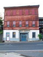 NKエージェント事務所(旧割烹小幡)・写真