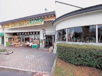 天栄村羽鳥湖高原直売所・写真