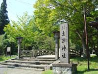 土津神社・写真