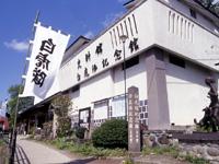 白虎隊記念館