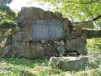 荒城の月碑・写真