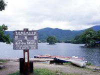 曽原湖・写真