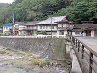 湯ノ花温泉・写真