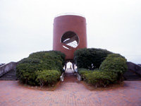 三崎公園 潮見台・写真