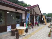 道の駅 さくらの郷・写真