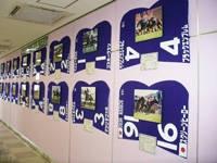 JRA美浦トレーニング・センター・写真