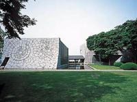 茨城県立歴史館・写真