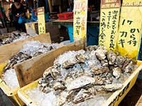 ヤマサ水産 お魚センター店・写真