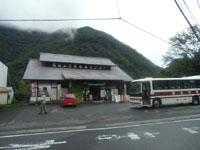 栗山ふるさと物産センター
