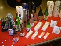 益子の酒蔵 外池酒造(見学)