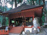 二荒山神社大国殿