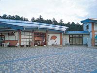 道の駅 那須与一の郷・写真