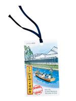 蔵の街遊覧船・写真