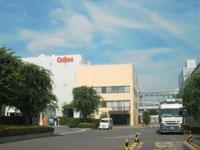 カルビー 清原工場(見学)・写真