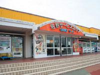 佐野サービスエリア(上り)・写真