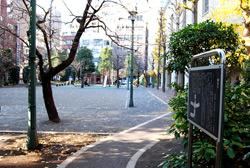 桃井道場(志学館)跡