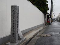 伏見薩摩藩邸跡