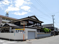 三吉慎蔵邸跡・写真