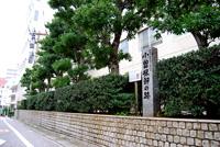 小曽根家宅跡(海援隊本部跡)
