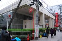 薩摩藩蔵屋敷跡・写真