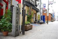 大浦慶居宅跡・写真