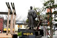坂本龍馬之像(丸山公園)・写真