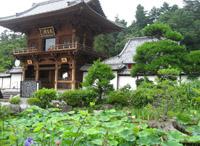 大林山 廣見寺