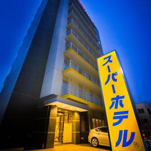 Super Hotel Hachinohe