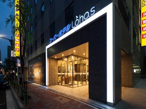 Super Hotel Lohas Tokyo Station Yaesu Chuoguchi