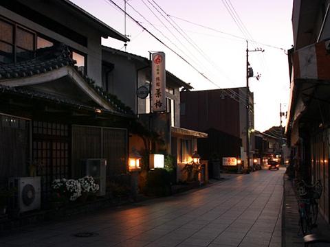 Ryokan Chaume