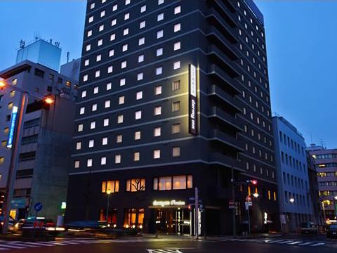 Kinko no Yu Dormy Inn PREMIUM Nagoya Sakae