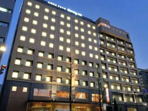 Taho no Yu Hotel Dormy Inn Niigata