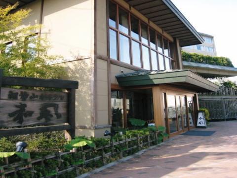 Toyako Onsen Toya Sansui Hotel Kafu