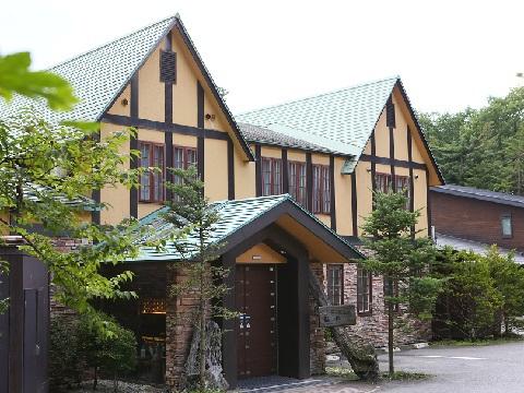 Dormy Club Karuizawa