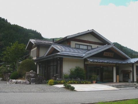 Tsukikawa Onsen Noguma no Sho Gessen
